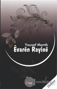 Evaren Rayine