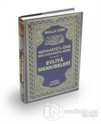 Evliya Menkıbeleri (Şamua) (Ciltli)