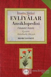 Evliyalar Ansiklopedisi  3.-4.Cilt (Ciltli)