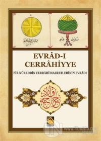 Evrad-ı Cerrahiyye