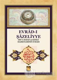 Evrad-ı Şazeliyye