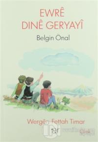 Ewre Dine Geryayi