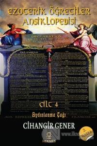 Ezoterik Öğretiler Ansiklopedisi Cilt 4 (Ciltli)
