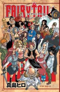 Fairy Tail 6 Hiro Maşima