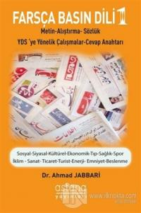 Farsça Basın Dili 1 %10 indirimli Ahmad Jabbari