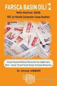 Farsça Basın Dili 1 Ahmad Jabbari