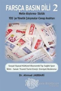 Farsça Basın Dili 2