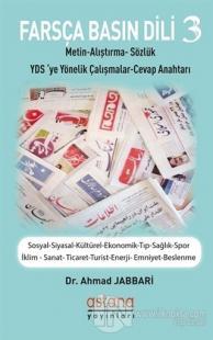 Farsça Basın Dili 3