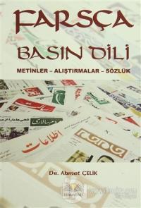 Farsça Basın Dili