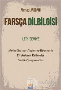 Farsça Dilbilgisi Ahmad Jabbari
