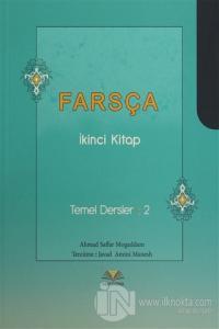 Farsça İkinci Kitap