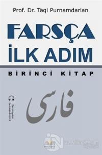 Farsça İlk Adım 1.Kitap