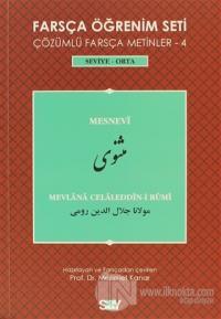 Farsça Öğrenim Seti / Çözümlü Farsça Metinler - 4 Seviye - Orta