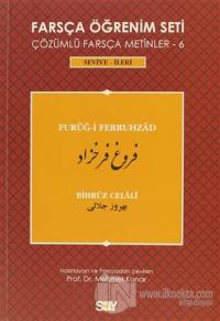 Farsça Öğrenim Seti / Furug-i Ferruhzad