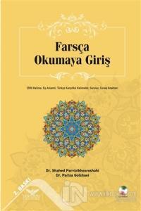 Farsça Okumaya Giriş %20 indirimli Shahed Parvizikhosroshahi