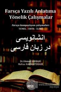 Farsça Yazılı Anlatıma Yönelik Çalışmalar