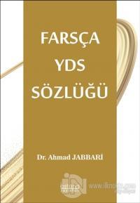 Farsça YDS Sözlüğü Ahmad Jabbari