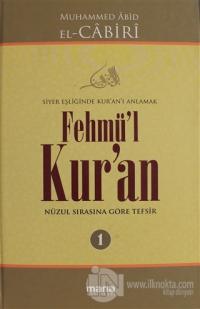 Fehmü'l Kur'an Cilt: 1 (Ciltli)