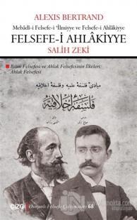 Felsefe-i Ahlakiyye