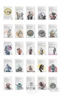 Felsefe Serisi 26 Kitap Takım