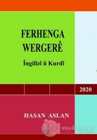Ferhenga Wergere 2020