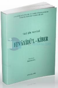 Fevayidü'l Kiber