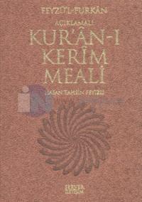 Feyzü'l Furkan - Açıklamalı Kur'an-ı Kerim Meali  (Cep Boy - Kahverengi Kapak)