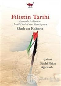 Filistin Tarihi
