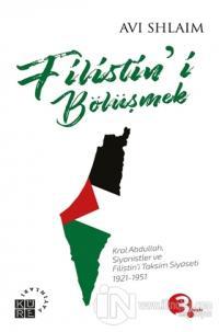 Filistin'i Bölüşmek