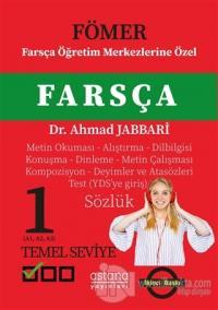 Fömer - Farsça 1 (Temel Seviye)