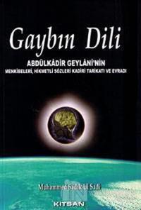 Gayb'ın Dili