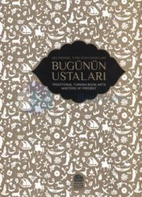 Geleneksel Türk Kitap Sanatları - Bugünün Ustaları 2010 / Traditional Turkish Book Arts: Masters of