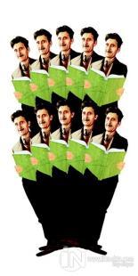 George Orwell - 10'lu Lazer Kesim Ayraç