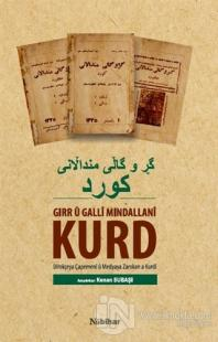 Gırr ü Galli Mindallani Kurd