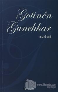 Gotinen Gunehkar