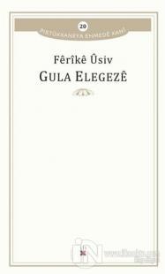 Gula Elegeze