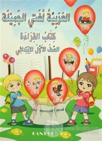 Güzel Dilim Arapça 1 (2 Kitap Takım)