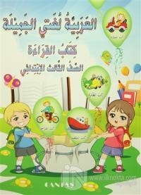 Güzel Dilim Arapça 3 (2 Kitap Takım)