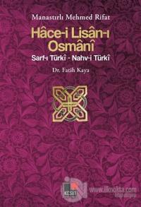 Hace-i Lisan-ı Osmani