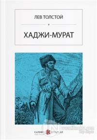 Hacı Murat (Rusça)