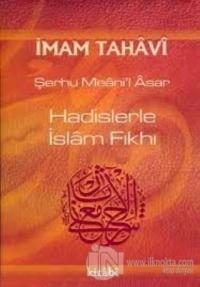 Hadislerle İslam Fıkhı (1. Cilt) (Ciltli)