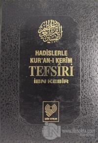 Hadislerle Kur'an-ı Kerim Tefsiri Cilt: 1 (Ciltli)