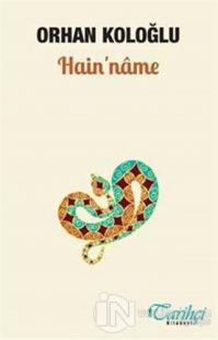 Hain'name