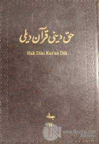 Hak Dini Kur'an Dili Cilt: 11 (Ciltli)