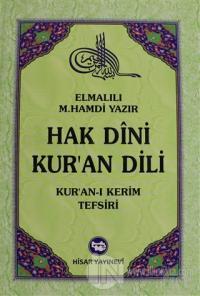 Hak Dini Kur'an Dili Cilt: 3 (Ciltli)