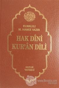 Hak Dini Kur'an Dili Cilt: 9 (Ciltli)
