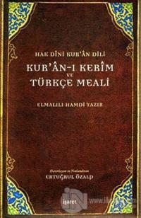 Hak Dini Kur'an Dili Kur'an-ı Kerim ve Türkçe Meali  (Büyük Boy) (Ciltli)