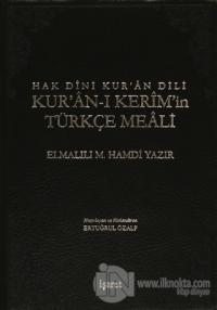 Hak Dini Kur'an Dili Kur'an-ı Kerim ve Türkçe Meali (Küçük Boy, Siyah Kapak) (Ciltli)