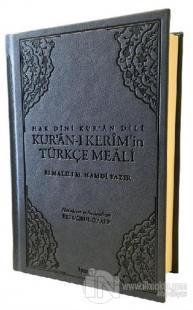 Hak Dini Kur'an Dili Kur'an-ı Kerim'in Türkçe Meali (Ciltli)