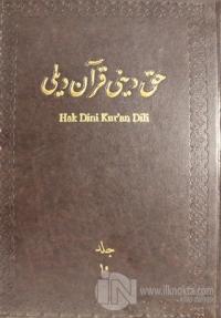 Hak Dini Kur'an Dili Meali Cilt: 10 (Ciltli)